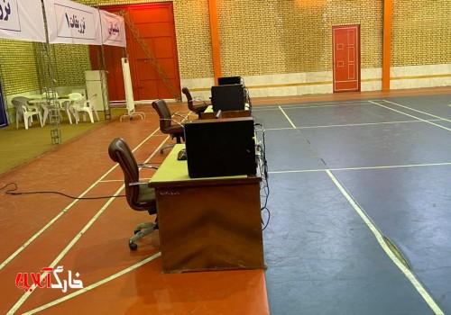 آماده سازی سالن فجر و امید برای واکسیناسیون در جزیره خارگ