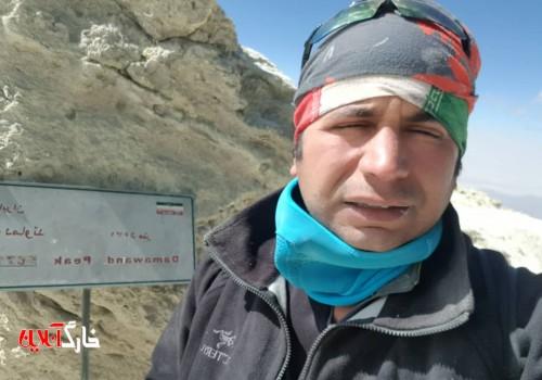 علی پولادی کوهنورد خارگی توانست قله دماوند بام ایران را با موفقیت صعود کند